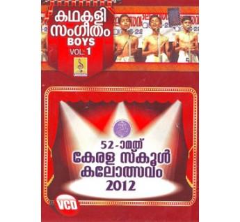 KATHAKALI SANGEETHAM BOYS VOL1- 52KSYF.VCD