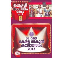 KATHAKALI SANGEETHAM GIRLS VOL2 - 52KSYF.VCD