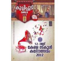 KUCHIPUIDI GIRLS VOL 1-52KSYF .VCD