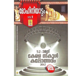 MOHINIYATTOM VOL 1-52KSYF.VCD