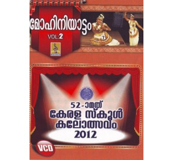 MOHINIYATTOM VOL 2 -  52KSYF.VCD