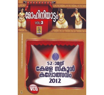 MOHINIYATTOM VOL 3 -  52KSYF.VCD