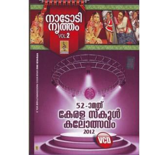 NADODINRITHAM VOL2-52KSYF.VCD
