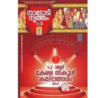 NADODINRITHAM VOL3-52KSYF.VCD