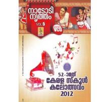 NADODINRITHAM VOL5-52KSYF.VCD