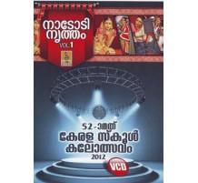 NADODINRITHAM VOL1-52KSYF.VCD