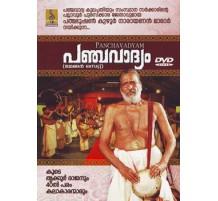 PANCHAVADYAM DVD