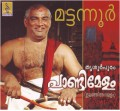 PANDIMELAM - Audio CD