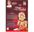 OTTANTHULLAL - Video CD