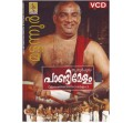 PANDIMELAM - Video CD