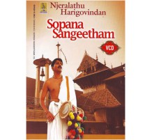 SOPANA SANGEETHAM - Video CD