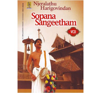 SOPANA SANGEETHAM - Video CD