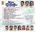 JAYA BHARATHAM - Audio CD