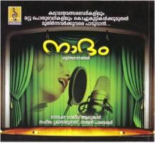 NADHAM - Audio CD