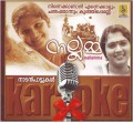 NALLAMMA KARAOKE - Audio CD