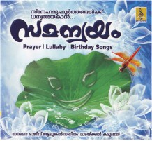 SAMANWAYAM - Audio CD