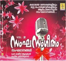 SANGA SANGEETHAM  VOL2 - Audio CD