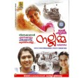 NALLAMMA - Video CD