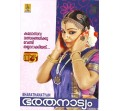 BHARATHANATYAM-MP3