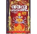 BHADRE SARANAM-MP3