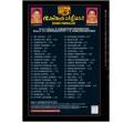 BHAKTHIMALAR-MP3