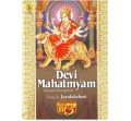 DEVI MAHATMYAM-MP3