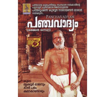 PANCHAVADYAM-MP3
