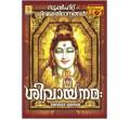 SHIVAYAH NAMAH-MP3