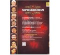 SUPRABHATHAM-MP3