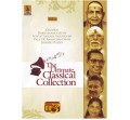 THE ULTIMATE CLASSICAL COLLECTIONS VOL2-MP3