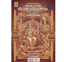 ADHYATHMA RAMAYANAM 3CD PACK-MP3