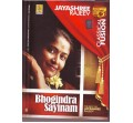BHOGINDRA SAYINAM MP3